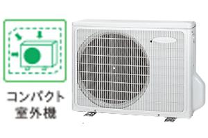 エアコン取り付け屋さん:「【コロナ】 エアコン Bシリーズ」清潔機能の画像(イメージ)