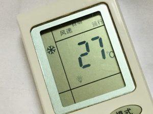 エアコン取り付け屋さん:「【豆知識】海外のエアコンのリモコン表示について」リモコンの画像(イメージ)