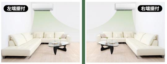 エアコン取り付け屋さん:「【三菱重工】 エアコン RTシリーズ」便利機能の画像6(イメージ)