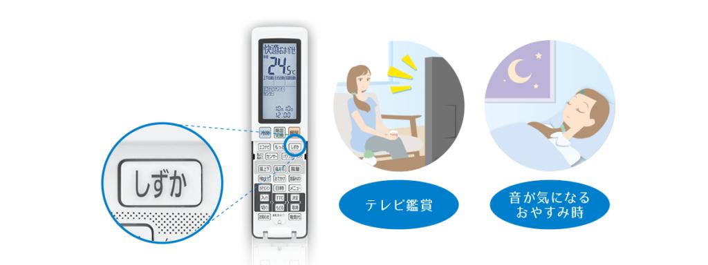 エアコン取り付け屋さん:「【パナソニック】 エアコン Eolia(エオリア) GXシリーズ」快適機能の画像8(イメージ)